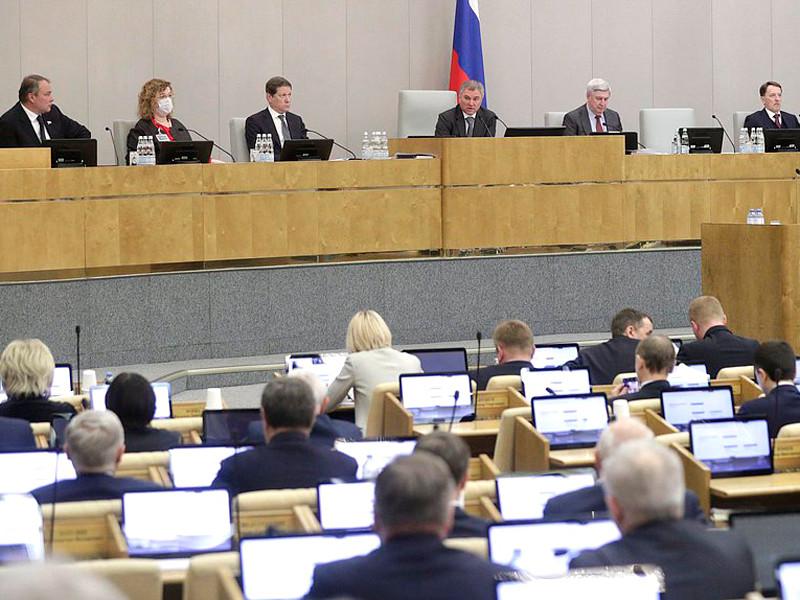 В Госдуме допустили объединение трех регионов