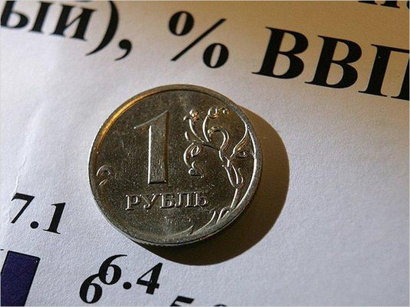 ВВП России в 2020 году сократится на 4,5% из-за снижения цен на нефть и коронавируса
